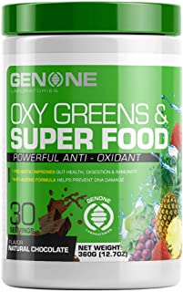 Superfood Powder - Green Juice All in One Superfood Supplement - 30 Day Supply - Contains Certified Organic Ingredients - Powerful Antioxidants - Vitamins & Minerals - Chocolate Flavor