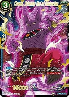 Dragon Ball Super TCG - Champa, Scheming God of Destruction - XD1-03 - ST - Foil - Series 7 Expert Deck - Universe 6 Assailants