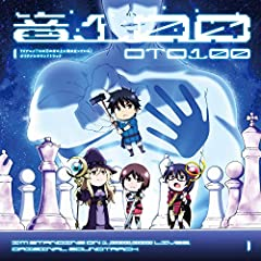 Anti world(Anime Size Ver.)