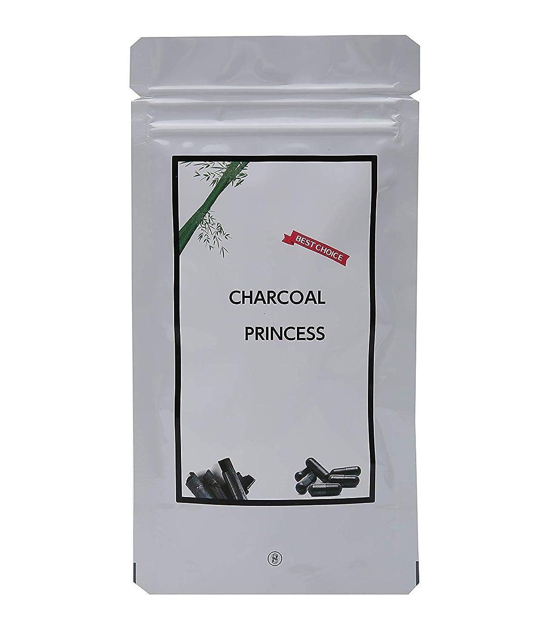 骨折埋め込む侮辱チャコールクレンズ CHARCOAL PRINCESS 竹炭粉カプセル 【90粒入】30日分