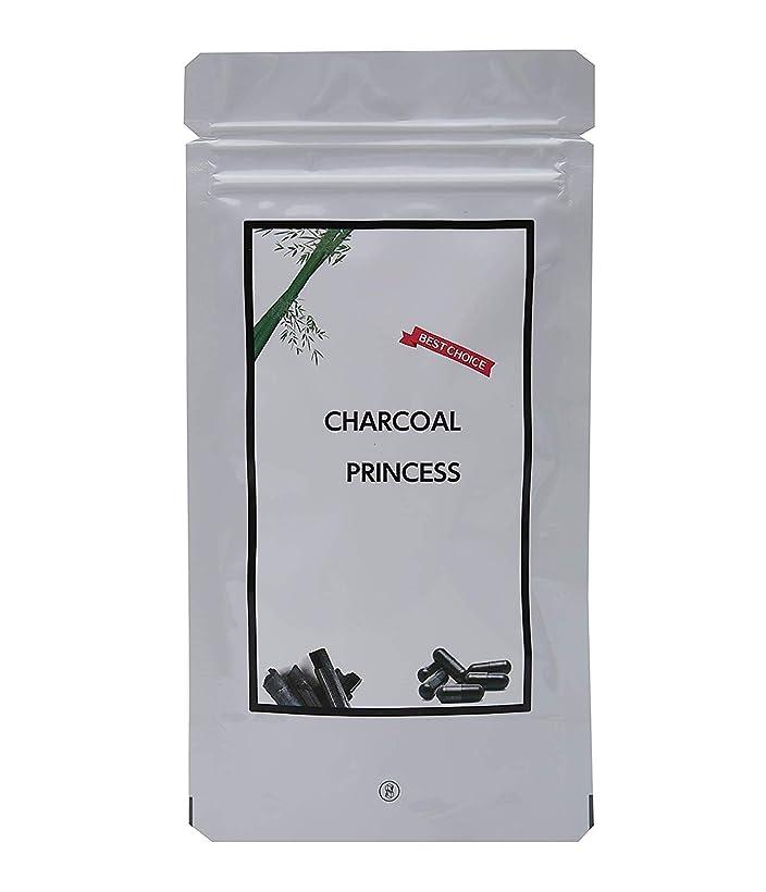 伸ばす弾丸操縦するチャコールクレンズ CHARCOAL PRINCESS 竹炭粉カプセル 【90粒入】30日分
