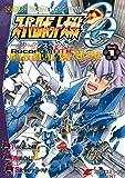 スーパーロボット大戦OG-ジ・インスペクター-Record of ATX Vol.1 BAD BEAT BUNKER (電撃コミックスNEXT) - 八房 龍之助, SRプロデュースチーム, 寺田 貴信