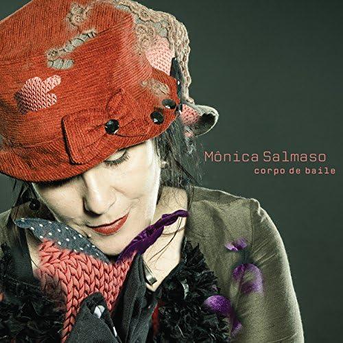 モニカ・サルマーゾ