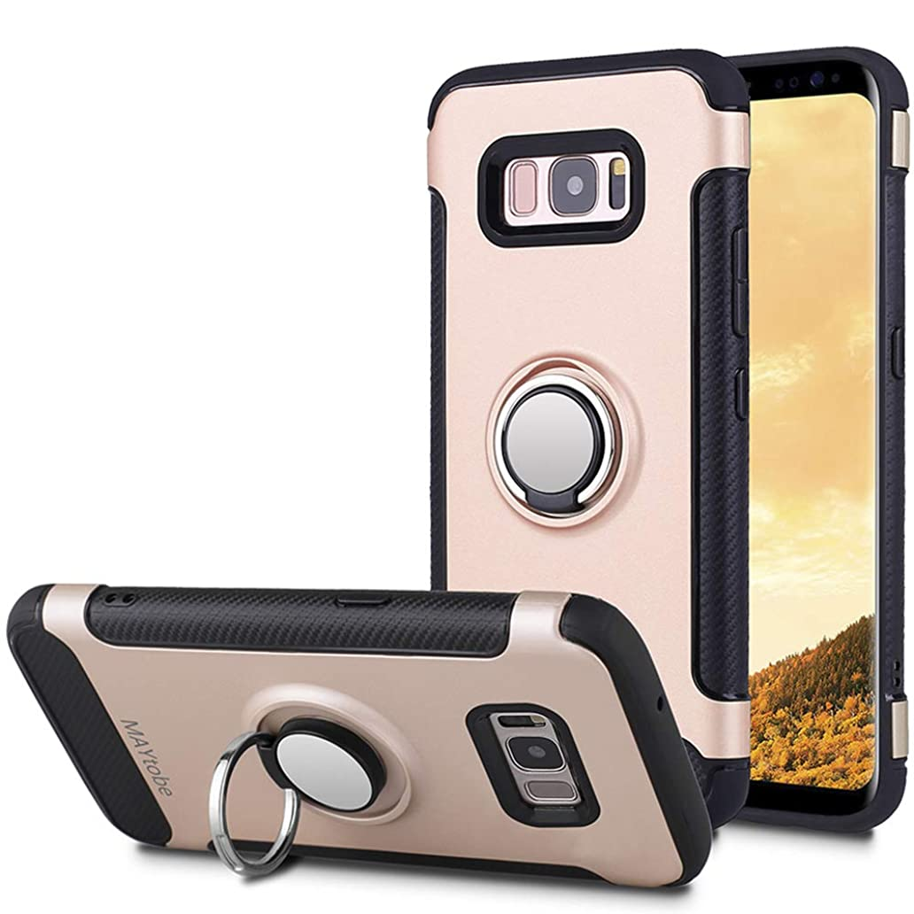 MAYtobe Galaxy S8+ Plus Case - Ultra Defender TPU + PC Shock Protective Ring Holder Case for Samsung Galaxy S8+ Plus (2017 Release) Work with Magnetic Car Mount 360 Rotating - Rose Gold hza4036295