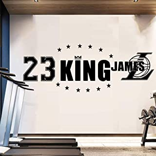 hddnz Lakers King Lebron James Basketball Star Los Angeles Wall Mural Room Decoration Gym Decoration Wallpaper Poster L 96...