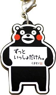 Juntos mucho correa m?vil / del Ken de Kumamon. / Personaje / Kumamon tienda de juguetes del a?o 2011 gan? el primer lugar en la Prefectura de Kumamoto Yurukyaraguranpuri (jap?n importaci?n)