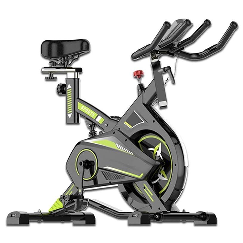 メナジェリー留まる起きる室内サイクリングエアロバイク フィットネスカーディオ減量ワークアウトマシンでミュートトレーニングコンピュータと楕円クロストレーナー Fitness Cardio Homeサイクリング (色 : 緑, サイズ : Free Size)