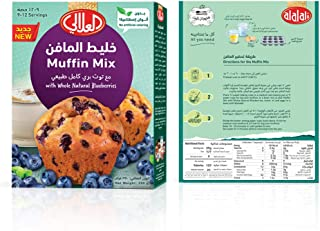 Al Alali Muffin Mix With Whole Natural Blueberries