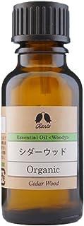 カリス成城 エッセンシャルオイル シダーウッド Organic 20ml
