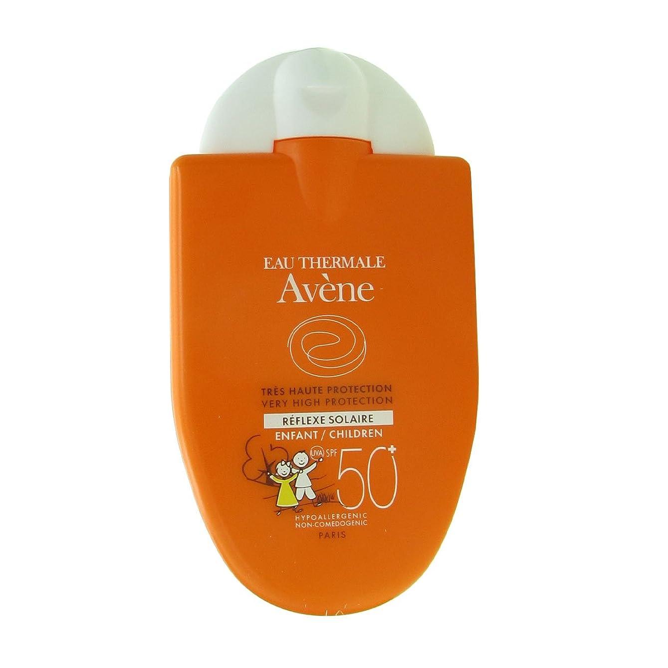 頼るずるいクーポンアベンヌ ハイプロテクション ソーラーリフレクション SPF50 +(子供用)40ml AVENE HIGH PROTECION SOLAR REFLEXION FOR KIDS SPF 50+ [並行輸入品]