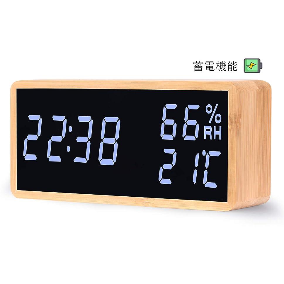 マナータブレット予想する目覚まし時計 置き時計 デジタル時計 クロック ミラー機能 LED大画面 温度湿度計 卓上時計 ベッドサイドクロック USB/電池給電 大音量 多機能
