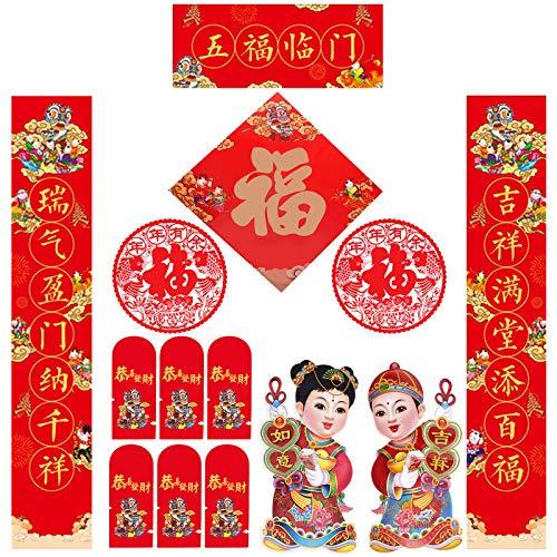 Hoiny Chinesische Couplets, Frühlingsfest Couplets Frühlingsfest Gedichtrollen Chinesisches Neujahr Couplet Wandaufkleber für das Jahr des Ochsen