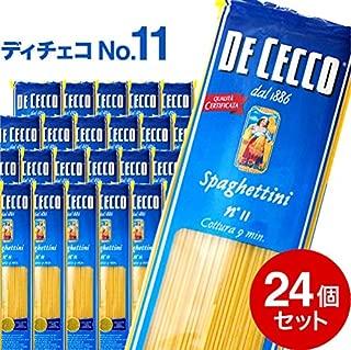 24個セット ディチェコNo.11スパゲッティーニ(500g) 【賞味期限:2022年6月1日】(1~3袋迄、ワイン(=750ml)4本と同梱可)