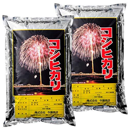 新潟県産 コシヒカリ 花火 白米 10kg (5kg×2 袋) 令和2年産