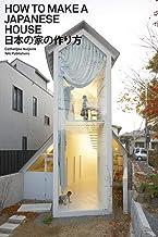 10 Mejor Japanese For House de 2020 – Mejor valorados y revisados
