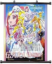 Doki Doki Precure Anime Fabric Wall Scroll Poster (16 x 20) Inches