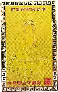 (イスイ)YISHUI 開運カード 風水 十二支の豚 ブタ 阿彌陀如來 お守り 護符 銅製 feng shui m6012 [並行輸入品]