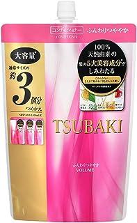 TSUBAKI(ツバキ) 【大容量】 ふんわりつややかコンディショナー 詰め替え 1000ml