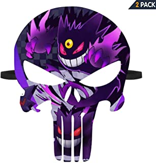 Death Skull Mask Me-Ga GeN-gAr Scary Cosplay Face Mask for Halloween Costume Party Set of 2 White