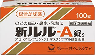 【指定第2類医薬品】新ルル-A錠s 100錠