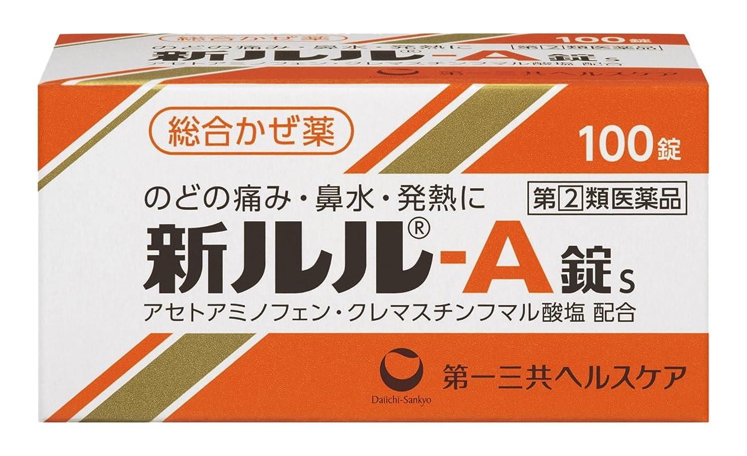 シャー項目違う【指定第2類医薬品】新ルル-A錠s 100錠
