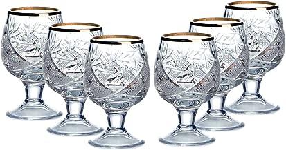 Set of 6 Neman Glassworks, 1.5-Oz Gold Rim Vintage Russian Crystal Shot Glasses