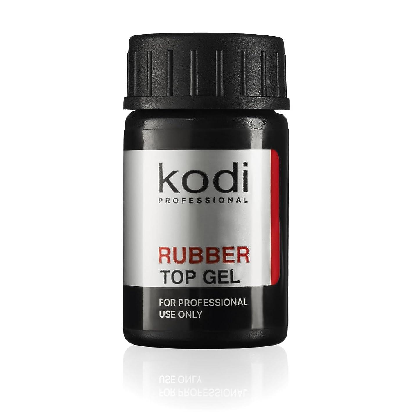 きつくバナー艦隊Professional Rubber Top Gel By Kodi | Soak Off, Polish Fingernails Coat Gel | For Long Lasting Nails Layer | Easy To Use, Non-Toxic & Scentless | Cure Under LED Or UV Lamp | 14ml 0.49 oz