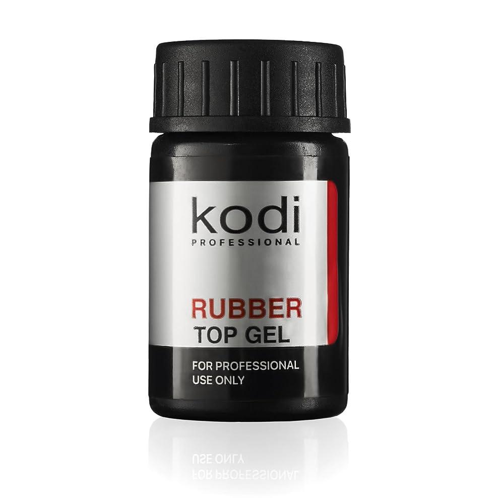可動ホール量Professional Rubber Top Gel By Kodi | Soak Off, Polish Fingernails Coat Gel | For Long Lasting Nails Layer | Easy To Use, Non-Toxic & Scentless | Cure Under LED Or UV Lamp | 14ml 0.49 oz