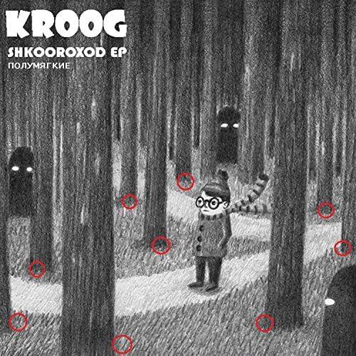 Полумягкие & Kroog