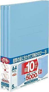 家で人気のあるセキセイファイル延長ファイル2穴A4縦5冊ブルーAE-50F-5ランキングは何ですか