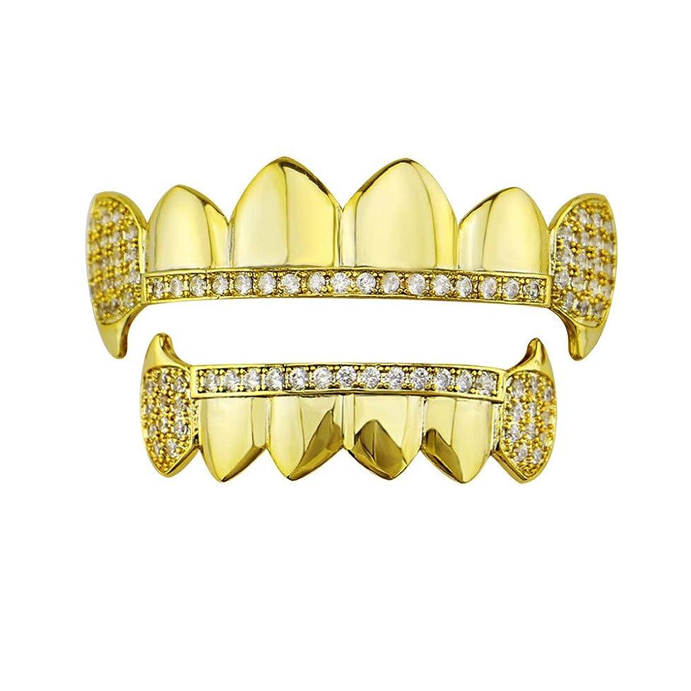 事前にプレゼンターカリキュラムYHDD ユニセックス豪華ゴールドメッキヒップホップブリップ歯セットトップ&ボトムグリル歯キャップジルコニアと吸血鬼牙 - 大人のための高い光沢コスチュームパーティーラッパーアクセサリー (色 : ゴールド)