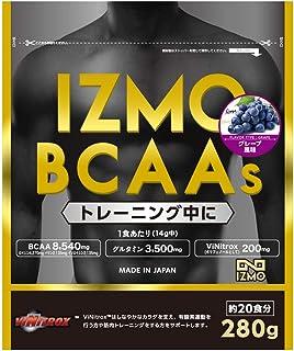 アルプロン IZMO イズモ BCAA + グルタミン 280g グレープ風味(アミノ酸 粉末ドリンク 国内生産)