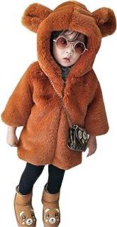 (グードコ) キッズ 女の子 モコモコジャケット 子供コート 裏起毛 棉服 防寒 厚手 ゆったり フード付き 可愛い 小学生 七五三 プレゼント