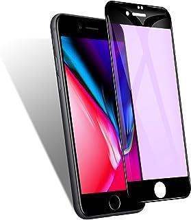 【ブルーライト】iPhone 8/7 対応 ガラスフィルム 液晶保護フィルム 強化ガラス 最高硬度9H 飛散防止 高い透過率 指紋防止 防油汚れ 貼り付け簡単 気泡防止 iPhone 8/7 フィルム(ブラック)