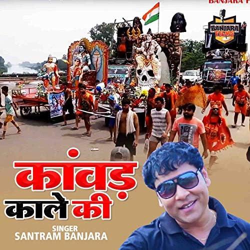 Santram Banjara