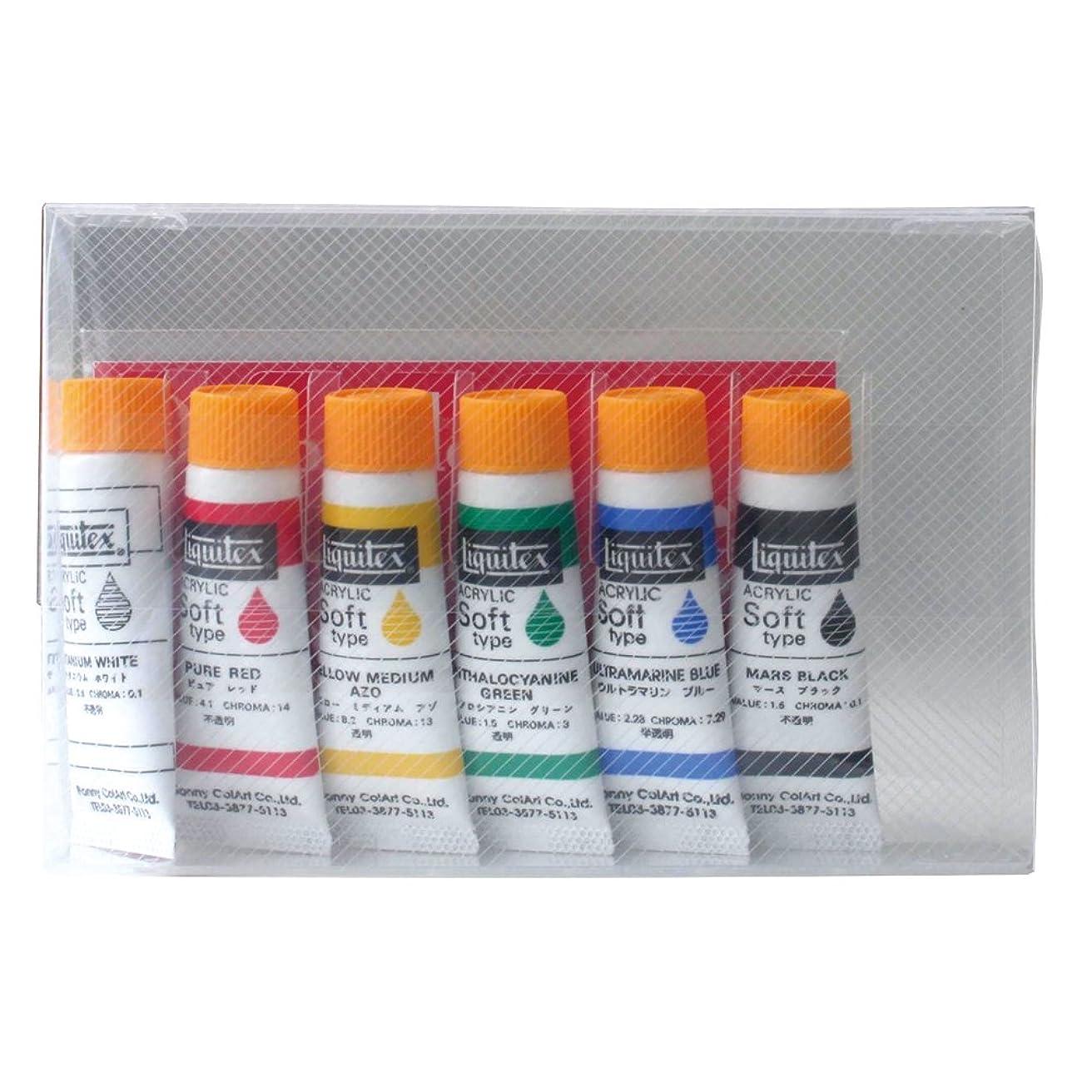武装解除定規シンプルさソフト絵の具10ml 6色セットC