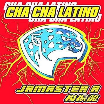 Cha Cha Latino