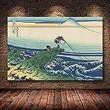 mmzki Estilo japonés Kanagawa Surf Lienzo Pintura Impresionista Cartel Arte de la Pared F Sala de Estar Katsushika Hokusai Cartel Decoración para el hogar B