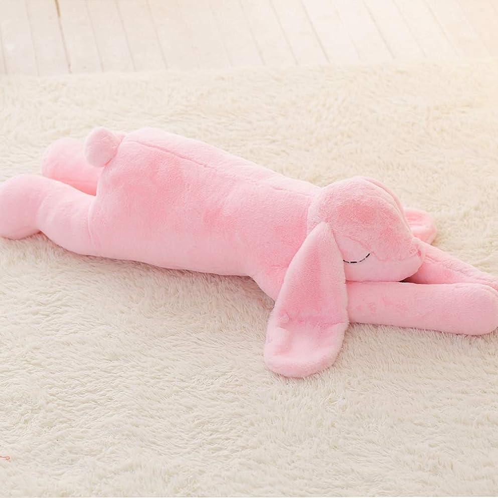 ライドミリメートルミキサーぬいぐるみ ウサギ 抱きまくら 兎 長い耳、足 添い寝 ウェストピロー 体位変換 クッション ベッド ソファー 横向き寝 着脱可能 洗濯簡単 女の子 お誕生日 バレンタインデー プレゼント ギフト ピンク90CM