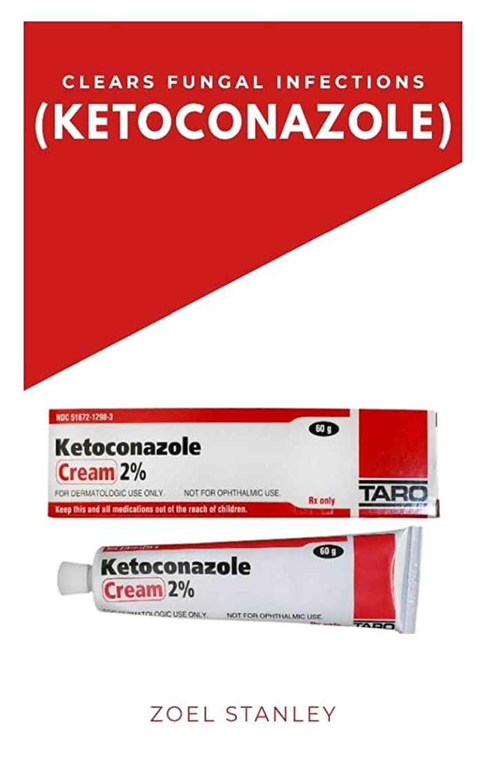 教会ミニチュア歌CLEARS FUNGAL INFECTIONS (KETOCONAZOLE)