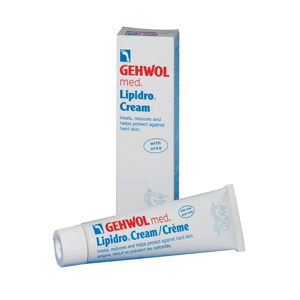 荒廃する療法無効にするGehwol Med Lipidro Cream 75ml [並行輸入品]