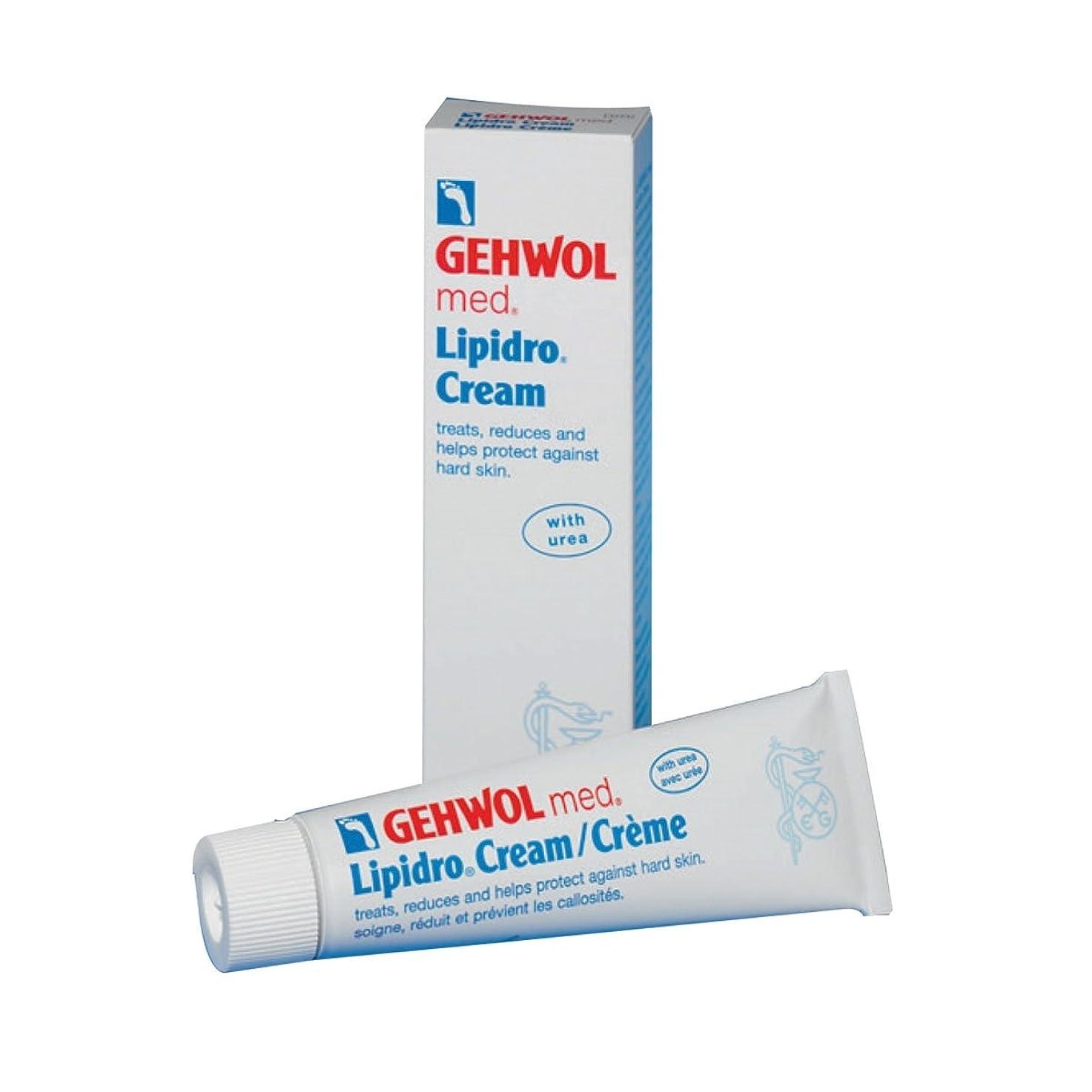 運河モードリン手がかりGehwol Med Lipidro Cream 75ml [並行輸入品]