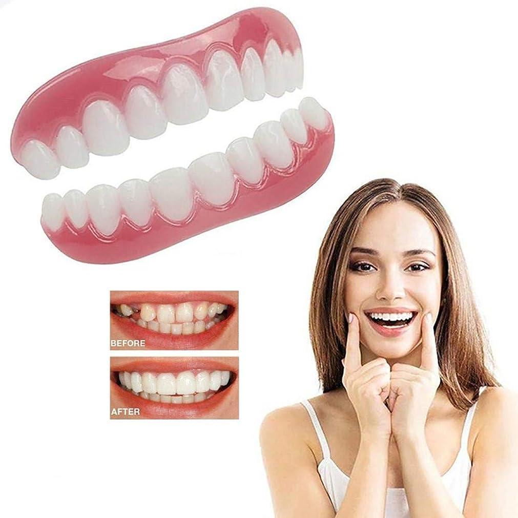 義歯のパーソナルケア歯が安全に詰まっている上部下部悪い歯を修正する新しいスマイリーフェイスシリコンブレースを白くする,7pairs