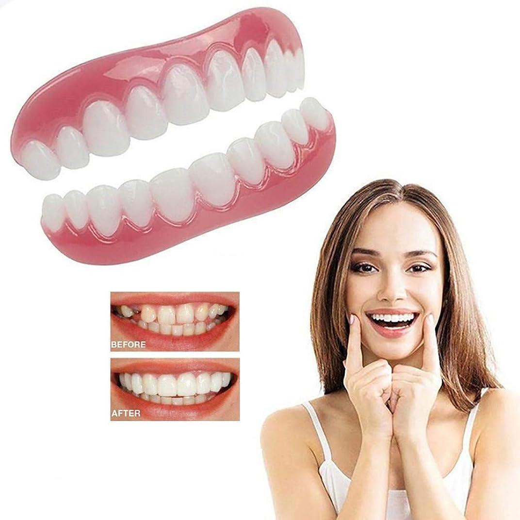 ソファー金銭的なグラフィック10組の義歯歯科矯正器具は、すぐに化粧品義歯のケア美容ツールを笑顔にし、取り外し可能なベニアはあなたに誇りに満ちた笑顔をもたらします。