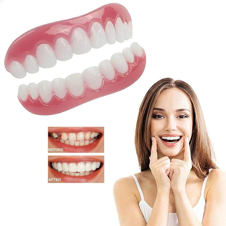 貧しいチャーミング鮫上下の完璧な笑顔の義歯悪い歯を矯正する新しいスマイリーフェイスシリコンブレースを白くするすべての義歯ケアツールに最適,17pairs