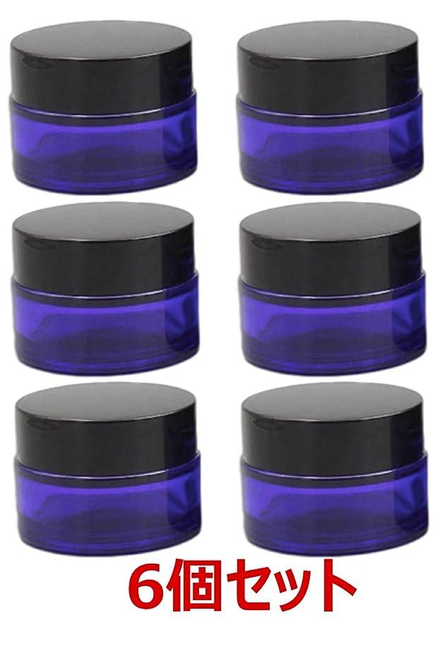 みなさん確立します物理[ルボナリエ] バーム 容器 クリーム容器 遮光瓶 ジャー コバルトブルー ガラス ビン ボトル クリーム入れ容器 ガラス製 保存瓶 クリーム 遮光 遮光ジャー アロマクリーム ハンドクリーム 瓶 アロマ 保存 詰替え パープル 6個セット (20g)