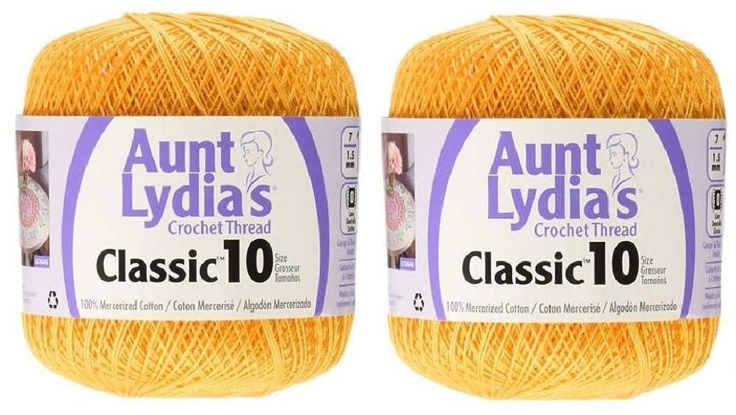 Aunt Lydia's Crochet Thread - Size 10 - Goldenrod (2-Pack)
