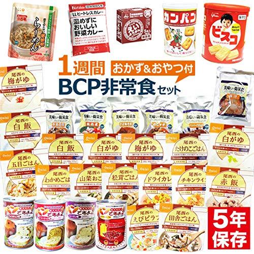 1週間BCP おかず&おやつ付き非常食セット