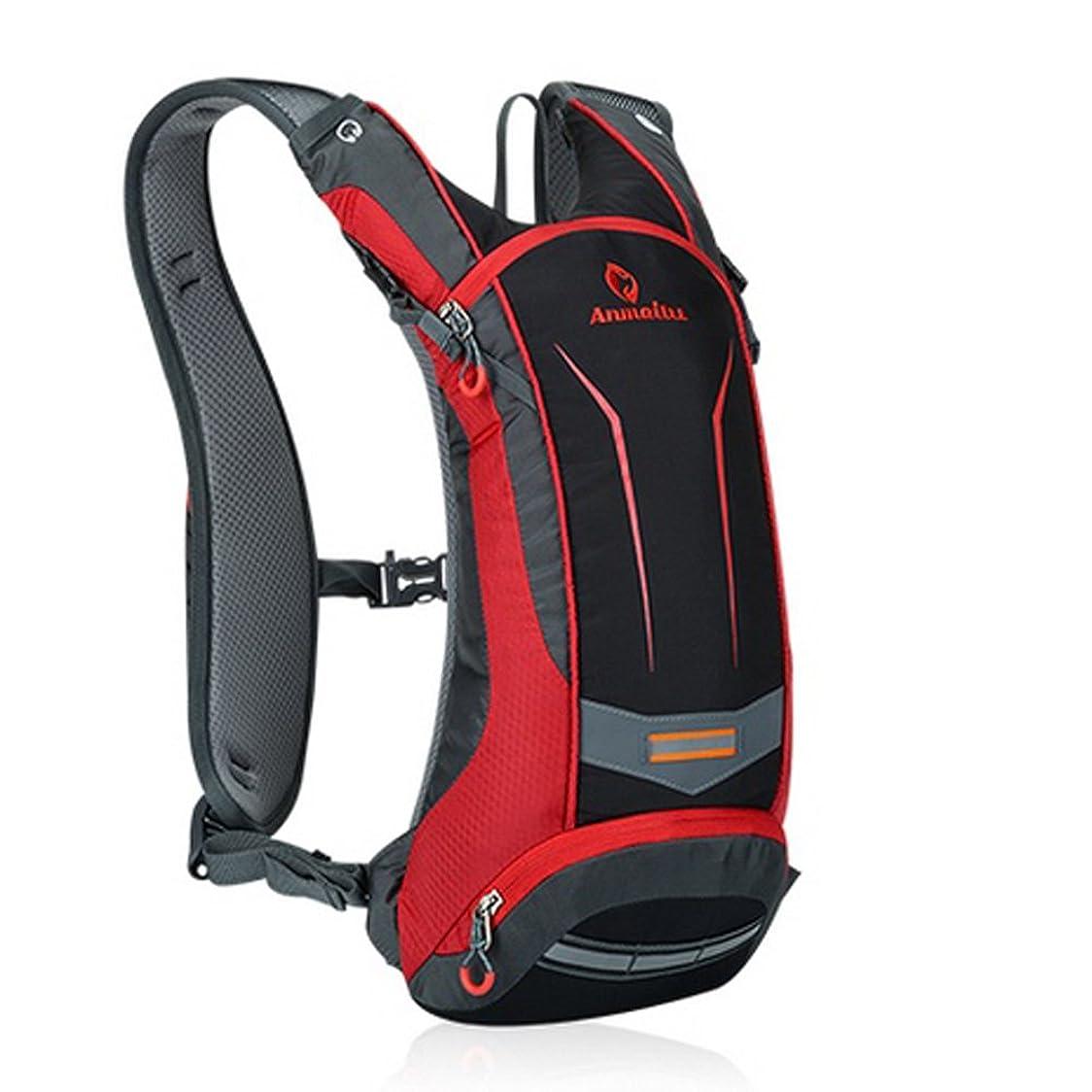 疫病解釈的動機パラディニア(Paladineer)サイクリングバッグ 超軽量 自転車バックパック リュック 8L 5色選び