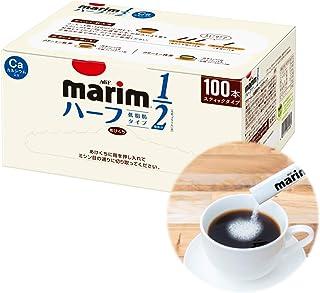 AGF マリーム スティック 低脂肪タイプ 100本 【 コーヒーミルク 】【 コーヒークリーム 】